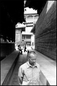 Avril 2012 dans Agenda 05-Pekin-198x300