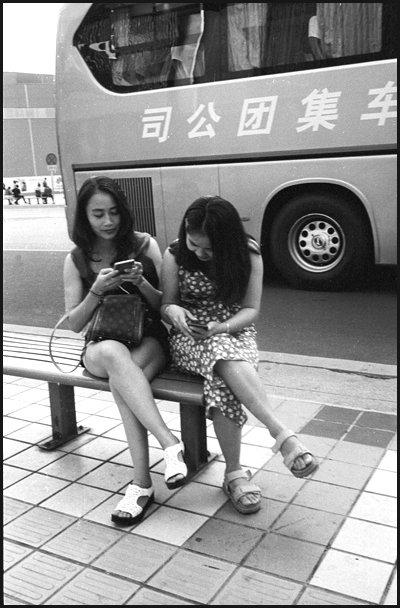 Pékin - 2018
